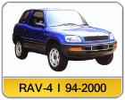 RAV-4 I.png
