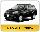 RAV-4 III.png