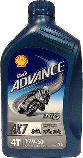 Shell Advance 4T AX7 15W-50 1L