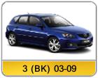 Mazda 3 BK.png